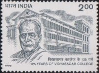 India Stamp 1998, Pundit Ishwar Chandra Vidyasagar, Metropolitan Institution