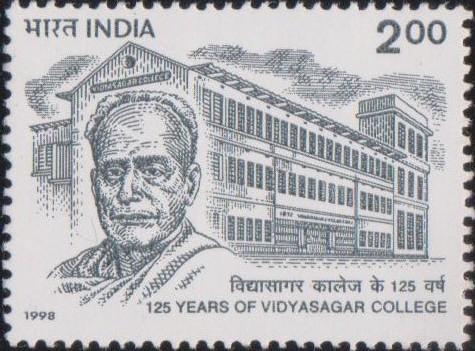 India Stamp 1998, Pundit Ishwar Chandra Vidyasagar, Metropolitan Institution
