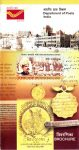 India information bulletin booklet 2009