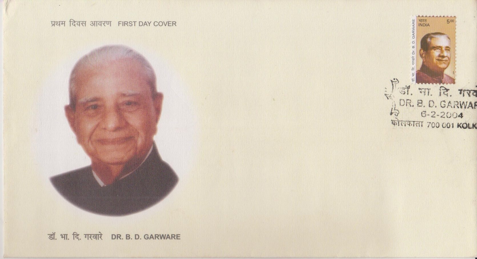 Founder Chairman : Garware Group of Industries