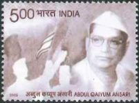 India Stamp 2005, Momin Movement