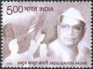 Momin Ansari (अब्दुल कय्यूम अंसारी) : Momin Movement