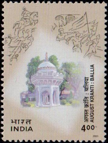 India Stamp 2001, August movement