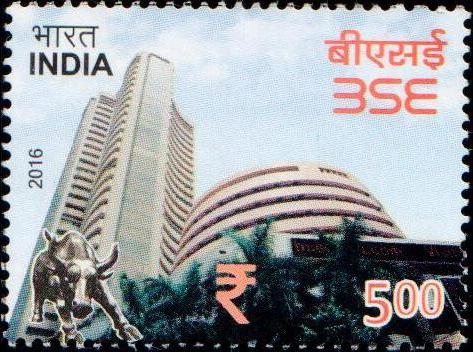 Bombay Stock Exchange : मुंबई रोखे बाजार (बॉम्बे स्टॉक एक्सचेंज)