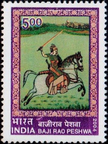 India Stamp 2004, Bajirao Ballal, Marathi, Hindu Pad Padshahi, Hindu Empire