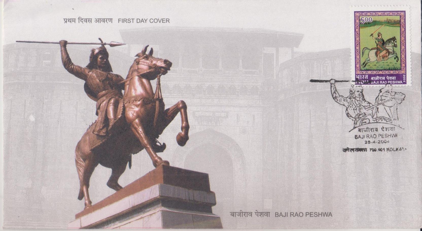 पेशवा बाजीराव बल्लाल (मराठा साम्राज्य)