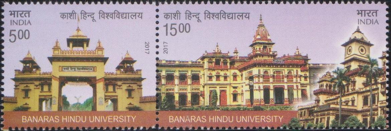 Kashi Hindu Vishwavidyalaya : काशी हिन्दू विश्वविद्यालय