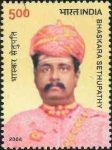 India Stamp 2004, Raja of Ramnad