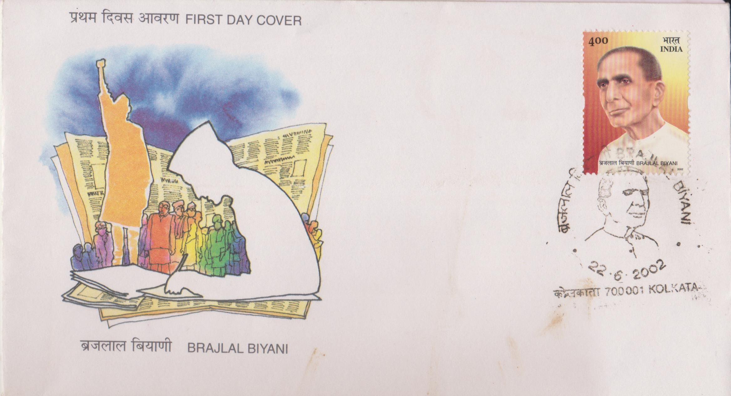 Dahihanda Salt Satyagraha, Jungle Satyagraha & Struggle against Nizam