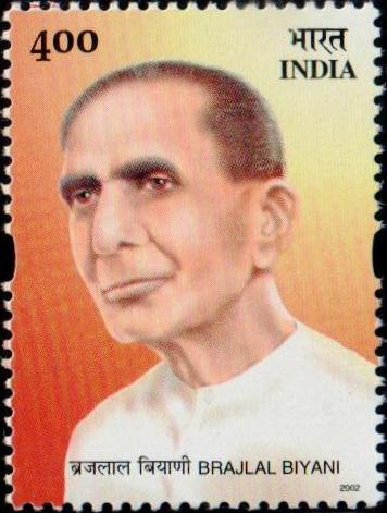 India Stamp 2002