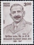 India Stamp 1999, Maha Vir Chakra, 2 J&K State Forces