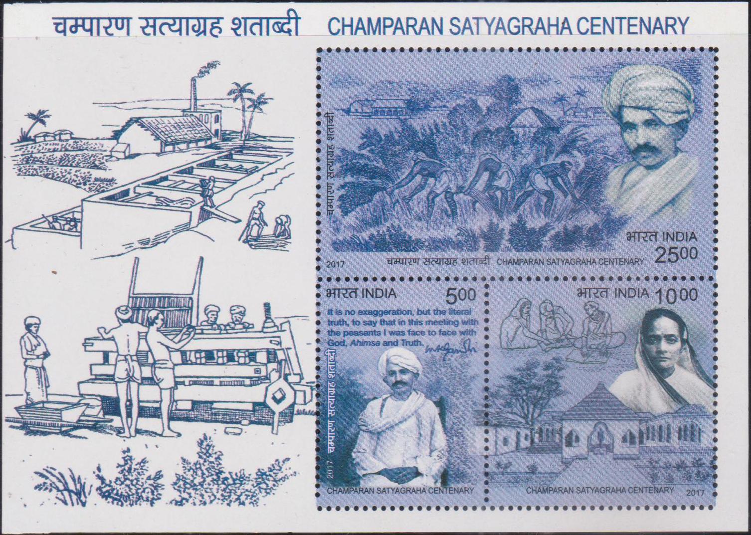 चम्पारण सत्याग्रह (Indigo plantation) : महात्मा गांधी और कस्तूरबा गांधी