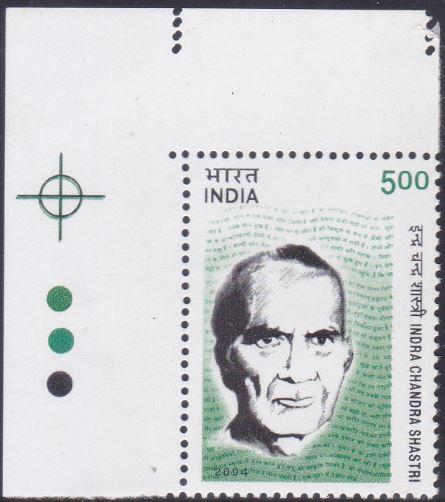 India Stamp 2004, progressive Jain