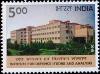India Stamp 2015, New Delhi