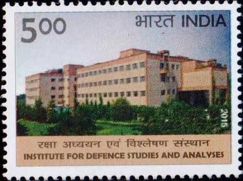 India Stamp 2015, New Delhi