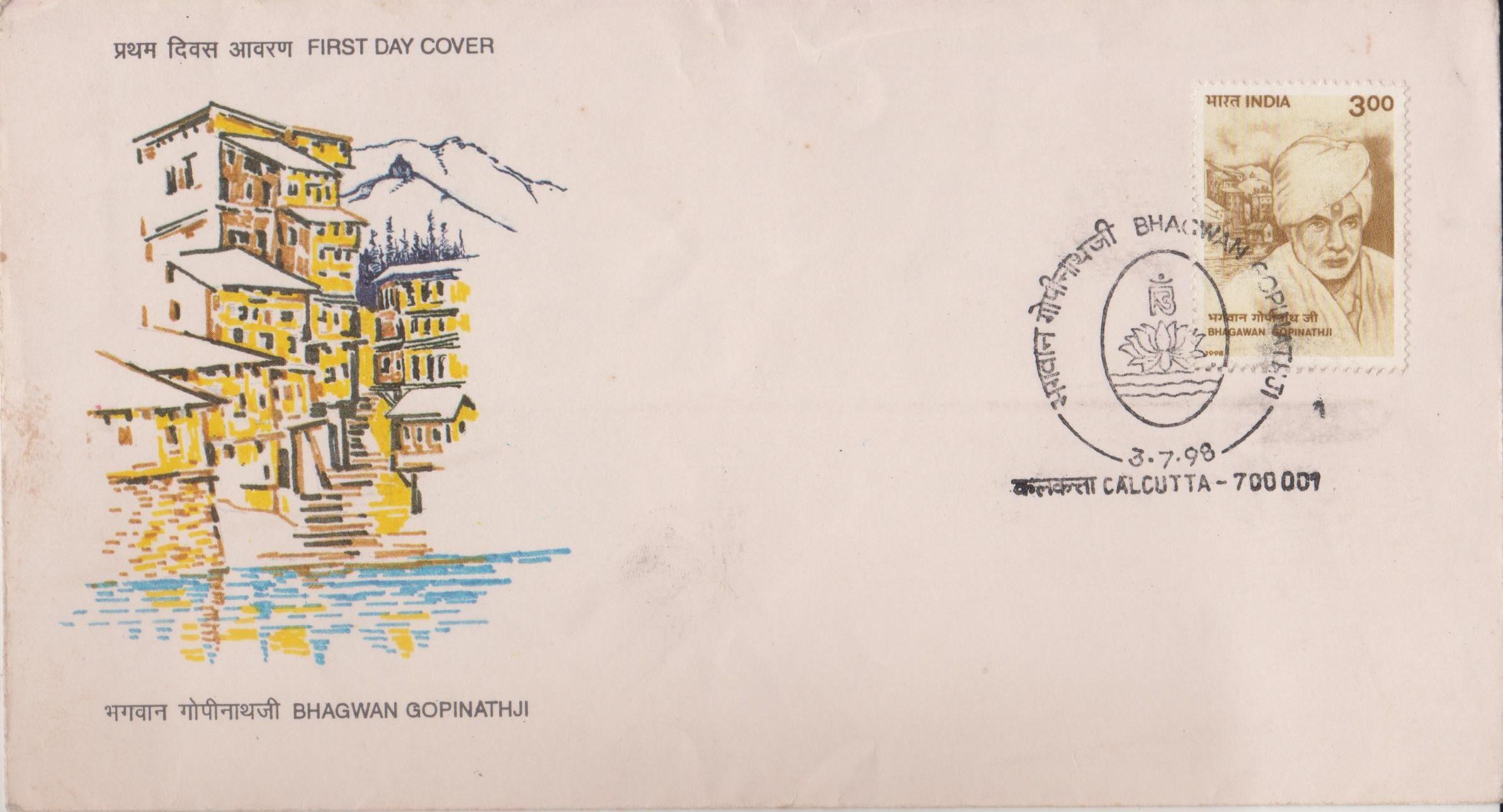 Aghoreshwar Bhagwan Gopinath Ji