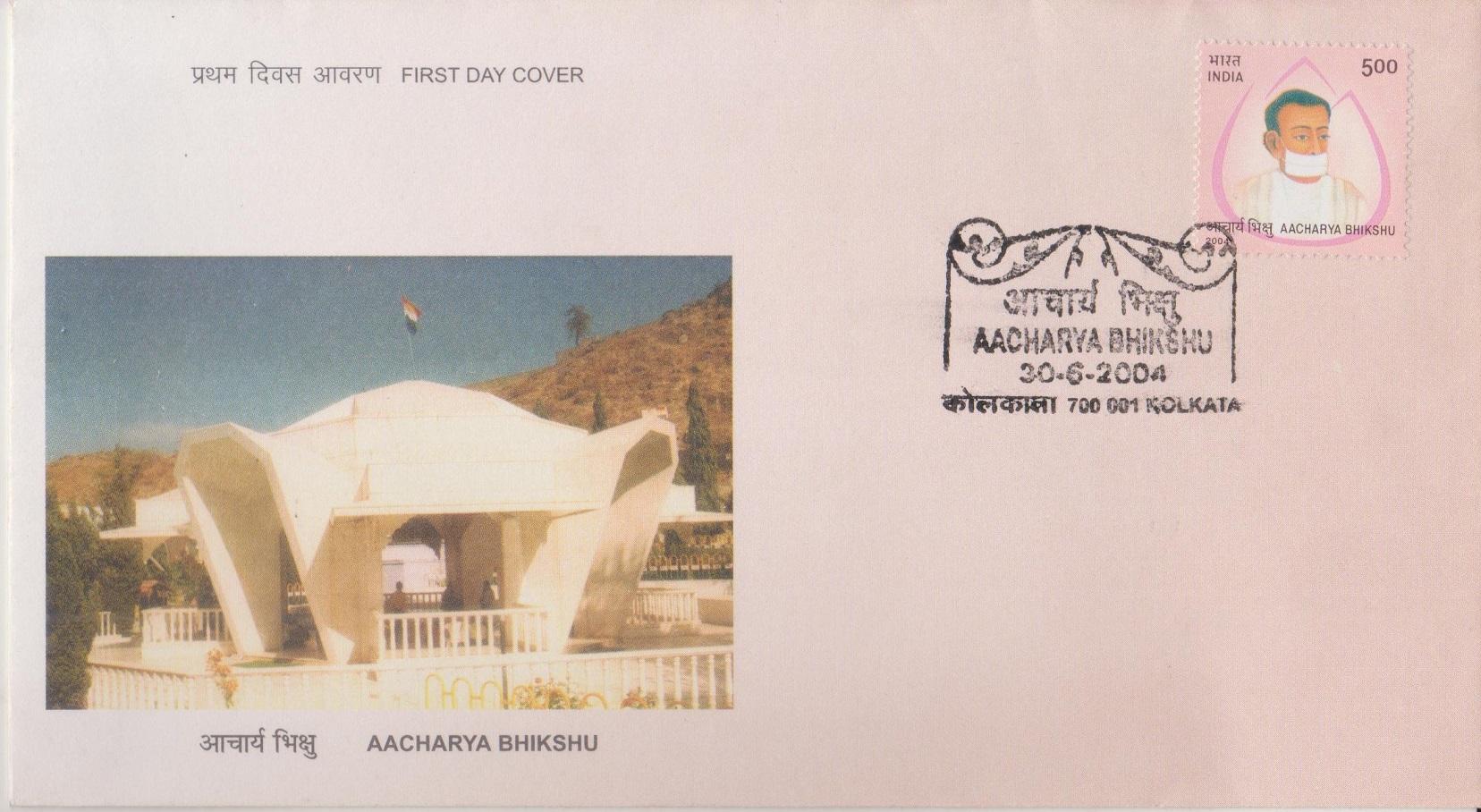 Aacharya Bhikshu's Samadhi Sthal, Siriyari, Pali, Rajasthan