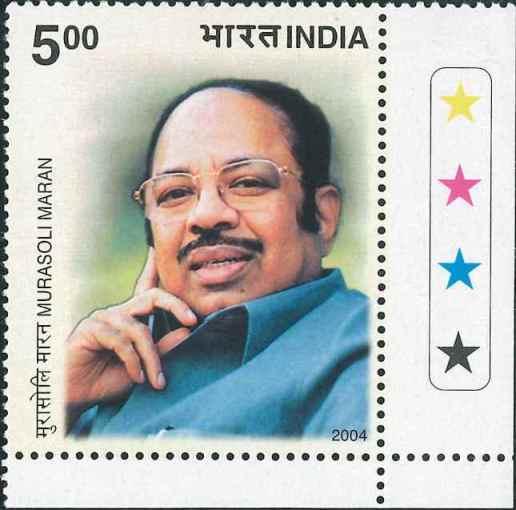 Dravida Munnetra Kazhagam (DMK)