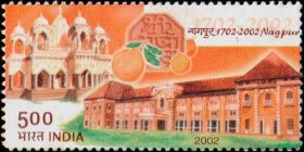 India Stamp 2002, 300 years, Orange City, Maharashtra, Raghuji Bhonsle