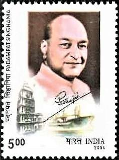 पदमपत सिंघानिया : JK Mills (J. K. Organisation)
