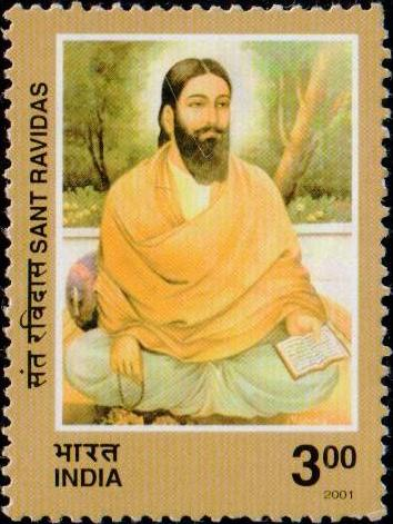 India Stamp 2001, bhakti movement, mystic