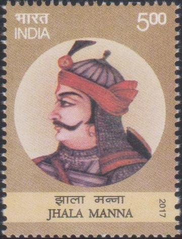 झाला मन्ना : fought with Rana Pratap in Battle of Haldighati