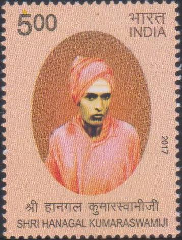 Founder of All India Veerashaiva Mahasabha
