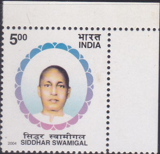 India Stamp 2004