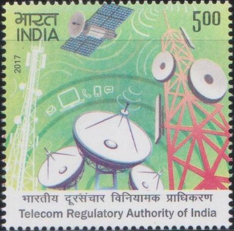 TRAI : भारतीय दूरसंचार विनियामक प्राधिकरण