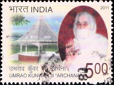 India Stamp 2011, Jainism, woman sage