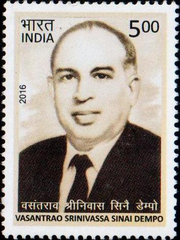 India Stamp 2016, House of Dempo