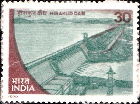 International Commission on Large Dams (ICOLD), India stamp 1979 pic