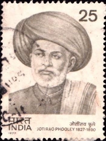 India Stamp 1977, Jyotirao Phule, Maharashtra