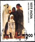 India Stamp 1978, Hill Women pic