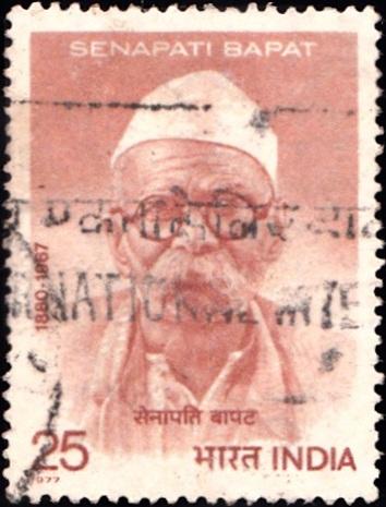 Pandurang Mahadev Bapat (सेनापति पांडुरंग महादेव बापट): Mulshi satyagraha