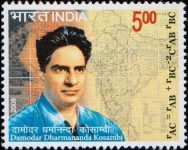 India Stamp 2008, mathematics, statistics, numismatics, Kosambi's map function