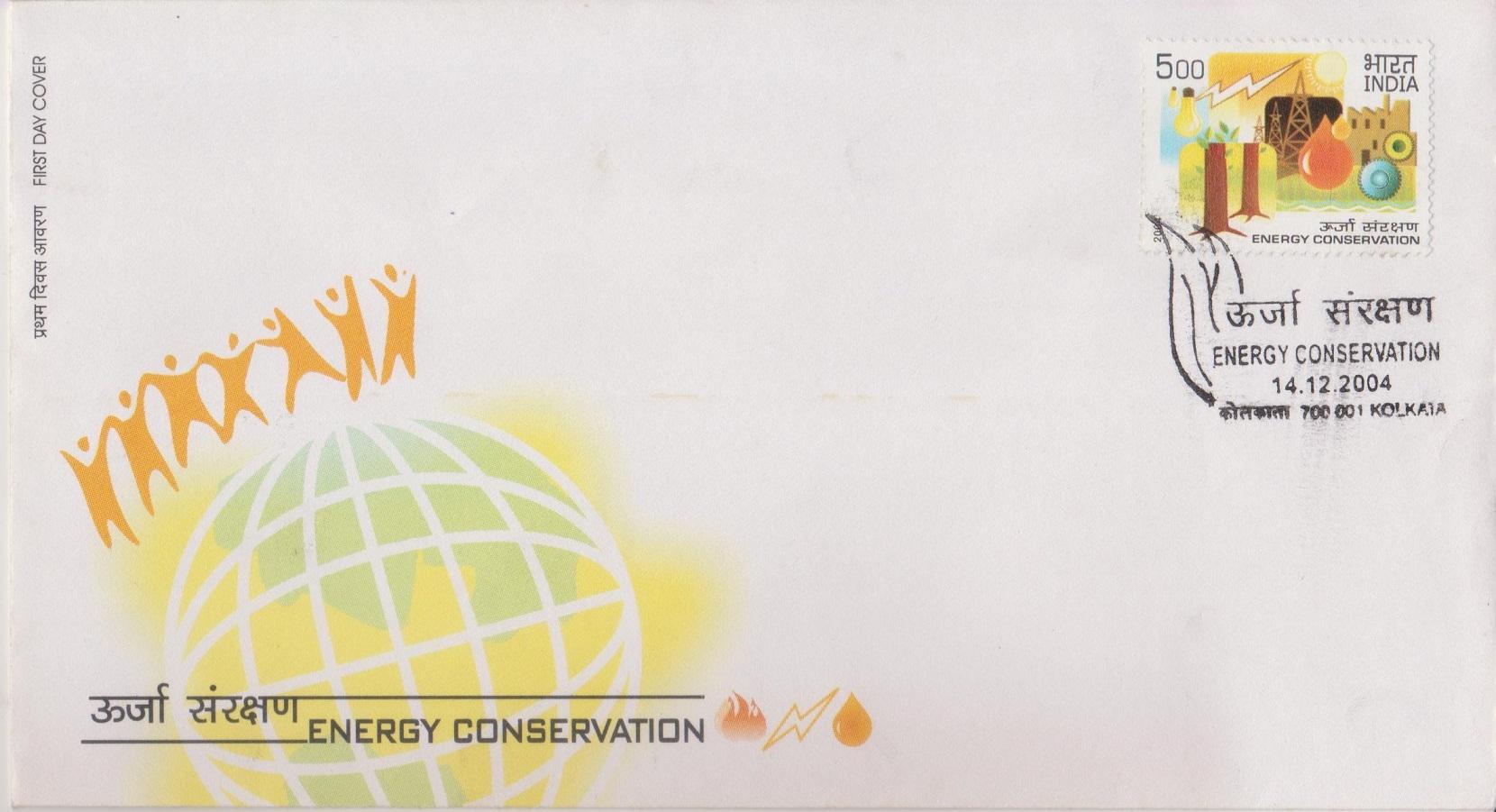 ऊर्जा संरक्षण