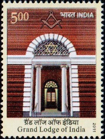GLI : Masonic Lodge (Freemasonry)