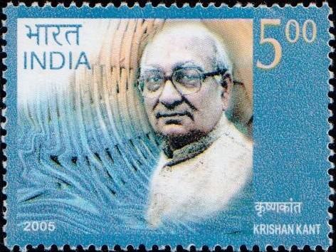 कृष्ण कान्त : भारत के उपराष्ट्रपति
