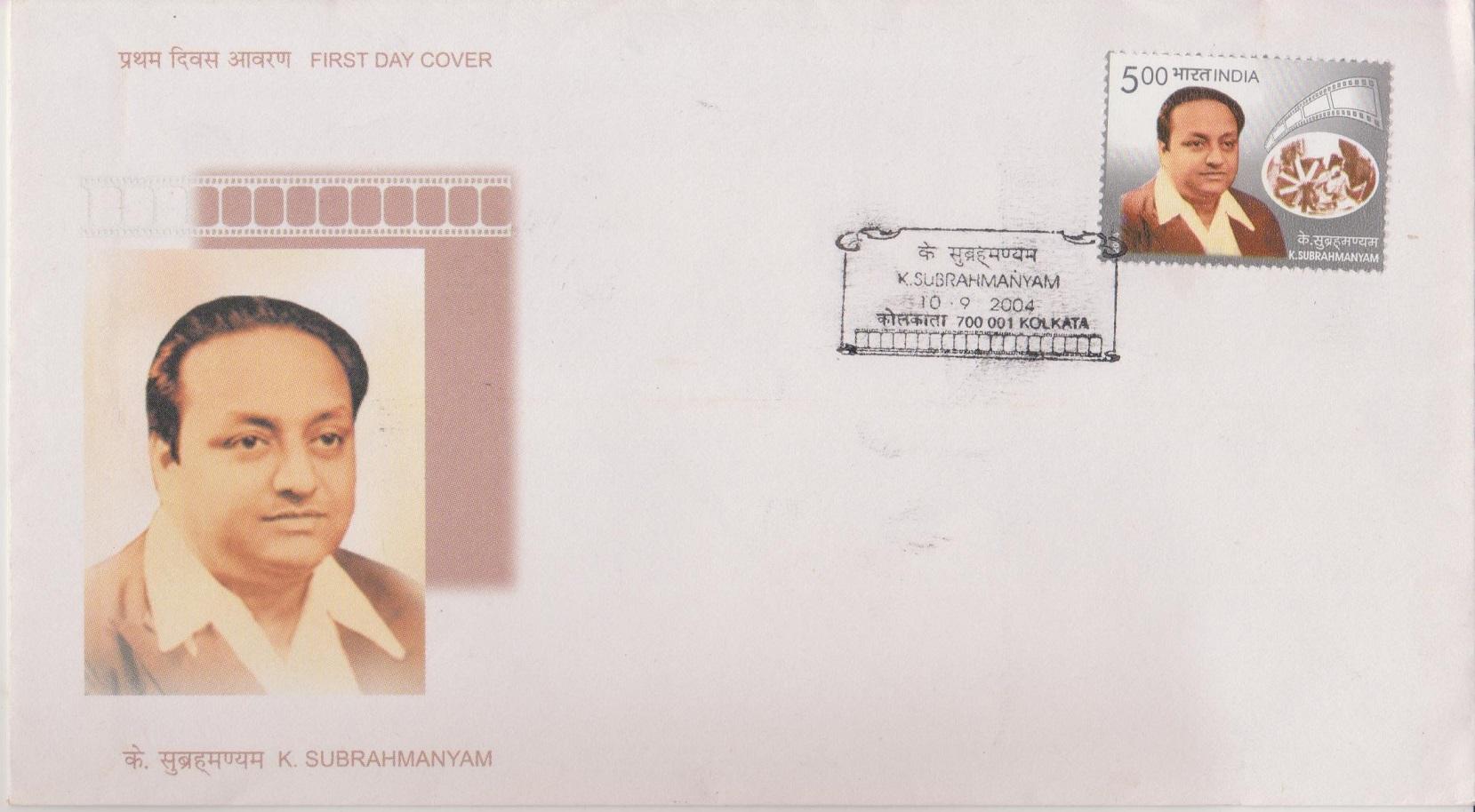 K. Subrahmanyam : Tamil film industry