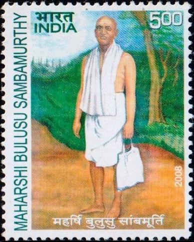 Sambamurti : President of Madras Legislative Council