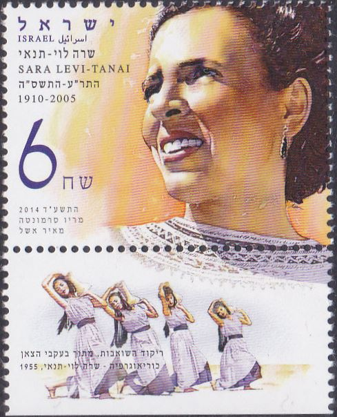 Israeli choreographer, Inbal Dance Theater, Israel Prize in dance