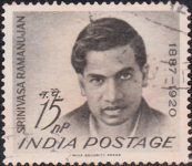India Stamp 1962, Indian mathematician