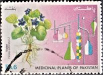 Pakistan Stamp 1992