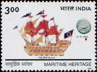 Tukoji Angre: National Maritime Day