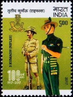 Kumaon Regiment (Rifles) : Indian Army