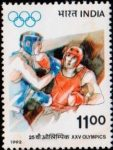 India Stamp 1992, Barcelona '92 Summer Olympics