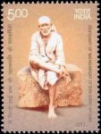 India Stamp 2017, Sai Baba of Shirdi, Satguru