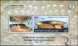 Mumbai Airport, India Miniature Sheet 2017, CSIA