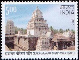 Pancharama Kshetra Shakti Peetha, Dhakshatapovana